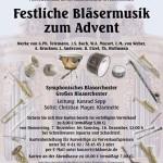 """21. Adventskonzert 2006 """"Festliche Bläsermusik zum Advent"""""""