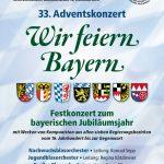 """Adventskonzert 2018 """"Wir feiern Bayern"""""""